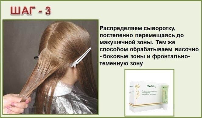 Уход за ослабленными волосами